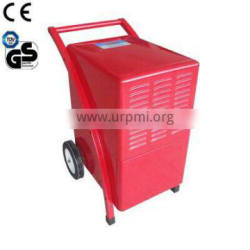 Air dryer equipment for sale and rental with CE dehumidifier machine