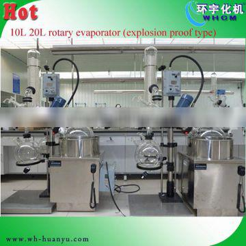 20 stainless steel rotary evaporator of exprossion proof