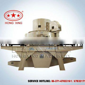 sand product line