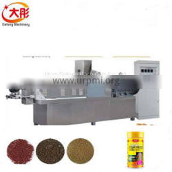 Best quality floating fish food extruder machine