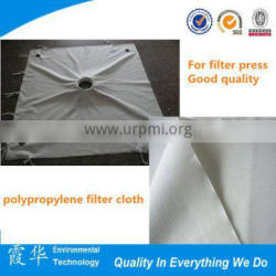 full specifications polypropylene filter cloth for coal mine