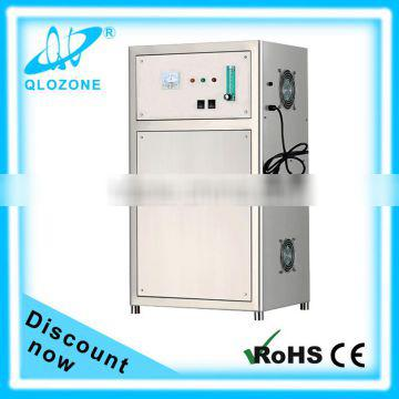 High purity 95% oxygen concentrator 5 lpm for aquaculture