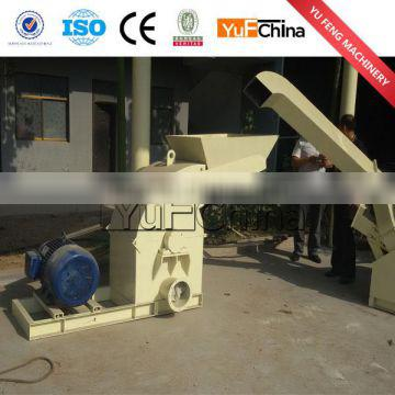 Hammer mill for wood