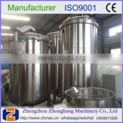 2017 new technology small palm oil refinery machine from zhonghang factory 008615638274229