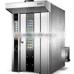 snack foods machine bakery rotary gas oven rotary convection oven(16trays)
