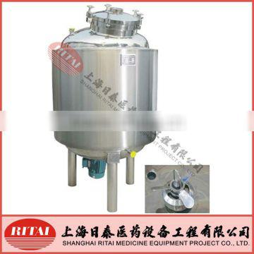 mixing vessel with bottom mixer