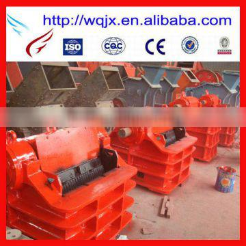 Wanqi best Jaw crusher/ stone crusher machine with high efficient and long working life for sale