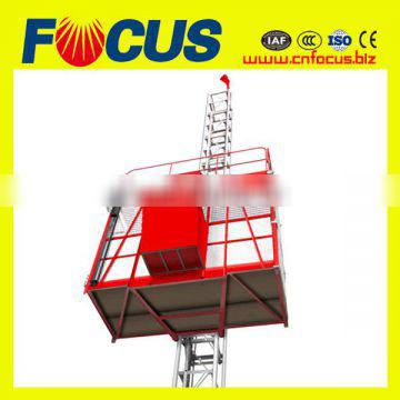 construction lift/hoist SC200 with gear rack lift with 2ton cage