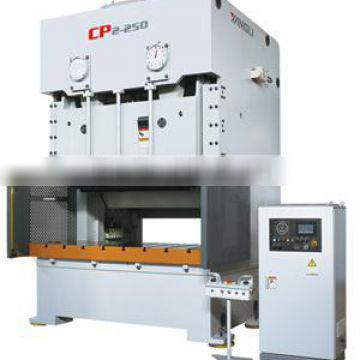 CP2 series open front double point press with high performance
