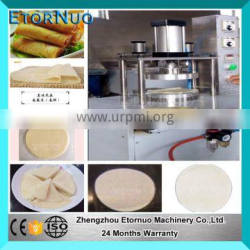 High Efficiency Small Automatic Spring Roll Wrapper Machine