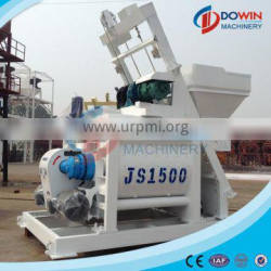 china 1.5m3 weigh batching concrete mixer for sale