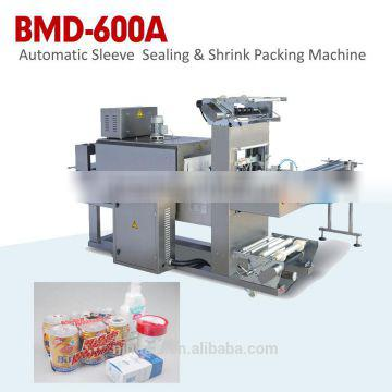 AUTOMATIC SLEEVE SEALING AND SHRINK PACKING MACHINE