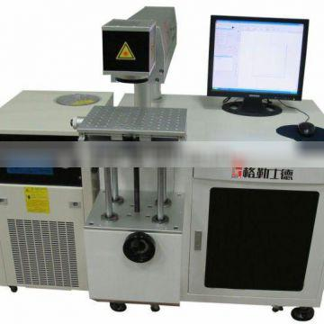 Diode pump laser marking machine for aluminum DPG-75 with CE&SGS