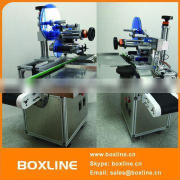 Fully Automatic Cosmetic Labl Labelling Machine