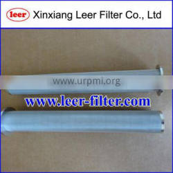 Stainless Steel Seamless Sintered Filter Element