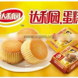 10T/D Full Automatic Cup Cake Production Line