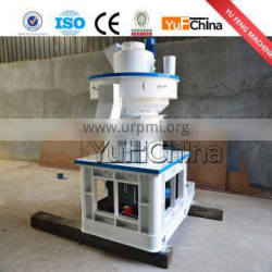 low cost wood chips pellet press machine for sale
