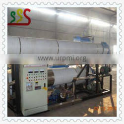 small size fish meal production machine