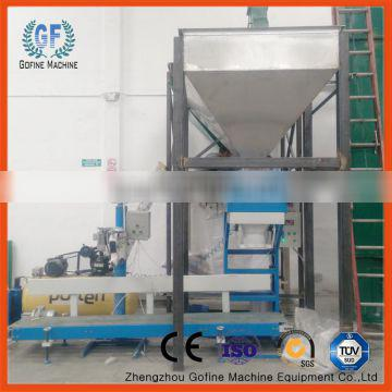 automatic animal feed pellet packing machine