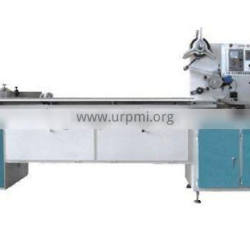 Multi-function Automatic Packing Machine