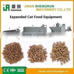 expanded cat food equipment