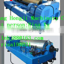 tricanter centrifuge for three phase separation